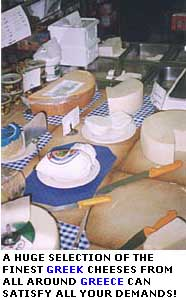 GREEK CHEESES ARE AWARD WINNING AND SOME OF THE BEST IN THE WORLD