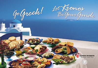 GREEK FOODS AND CUISINE IN CHICAGO